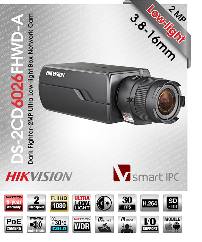 Hikvision DS-2CD6026FHWD-A3